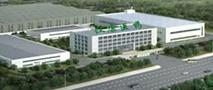天津市汉康医药生物技术有限公司