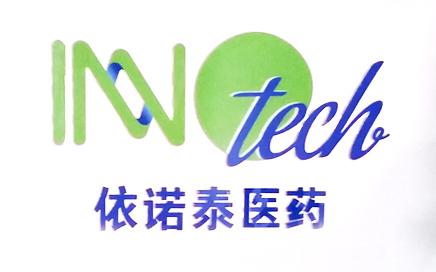 北京依诺泰药物化学技术有限公司