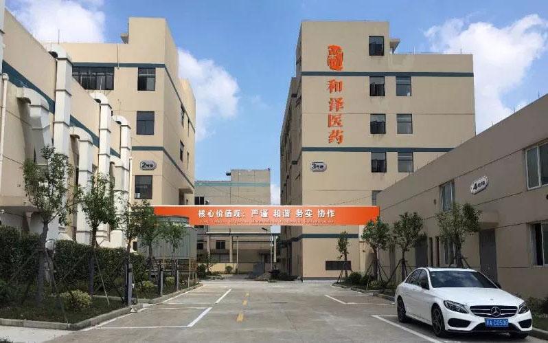 杭州和泽医药科技有限公司