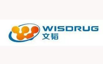 文韬创新药物研究(北京)有限责任公司