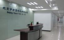 北京伊斯康科技有限公司