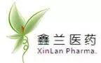 北京鑫兰医药科技有限公司