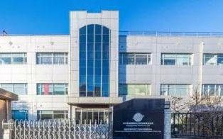 北京科莱博医药开发有限责任公司