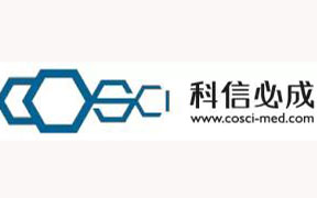 北京科信必成医药科技发展有限公司