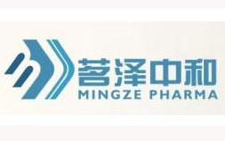 北京茗泽中和药物研究有限公司