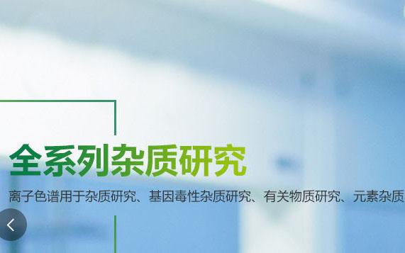广州维奥康药业科技有限公司
