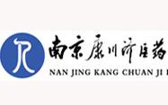 南京康川济医药科技有限公司