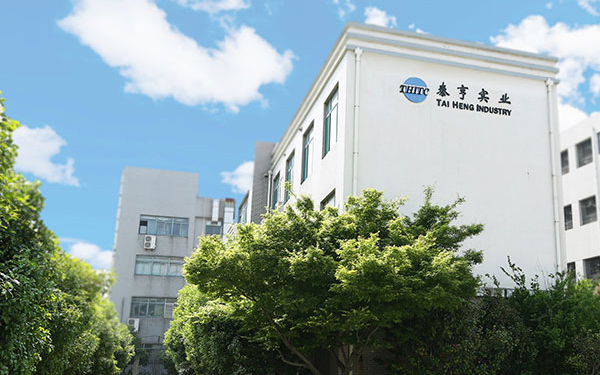 上海泰亨实业有限公司