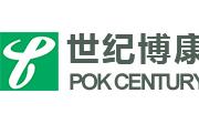 北京世纪博康医药科技有限公司