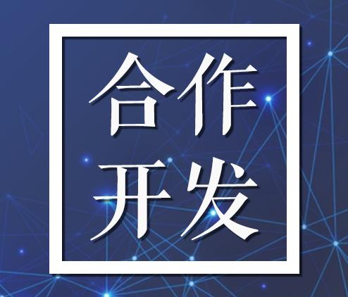 """【合作开发】即将申报的""""苯磺顺阿曲库铵注射液""""寻求合作"""