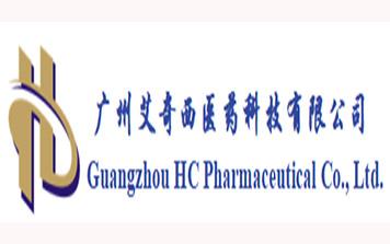 广州艾奇西医药科技有限公司