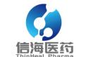 杭州信海医药科技有限公司